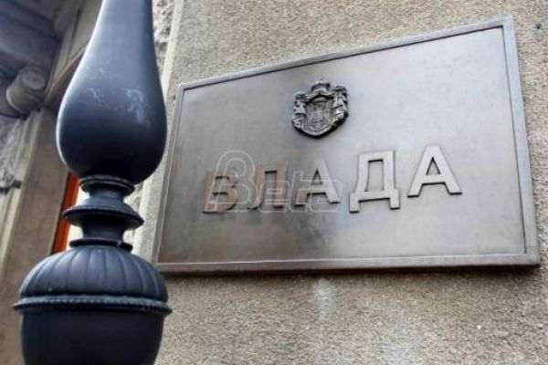 Novosti: Od 1. januara TV pretplata će biti povećana sa 255 na 299 dinara