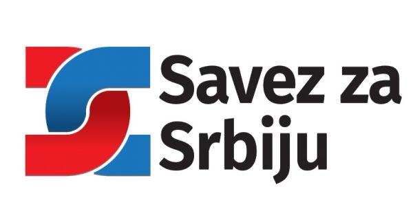 SzS: Obavezujući dokument ili bojkot