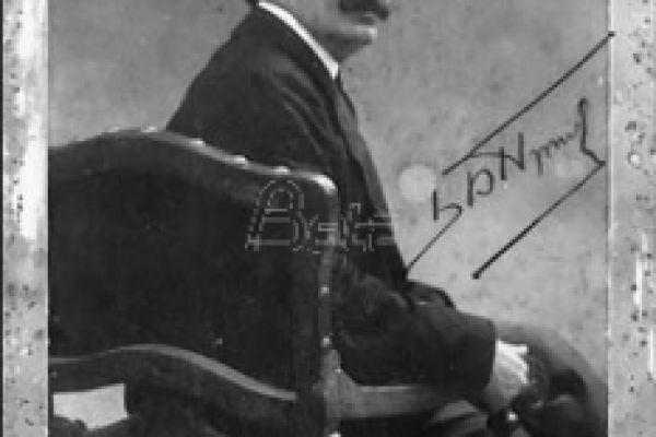 Na današnji dan 1938.godine umro Branislav Nušić