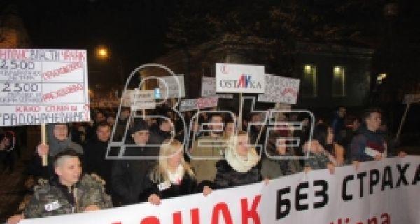 Протест у Чачку вечерас предводили просветни радници са транспарентом Небитни професори