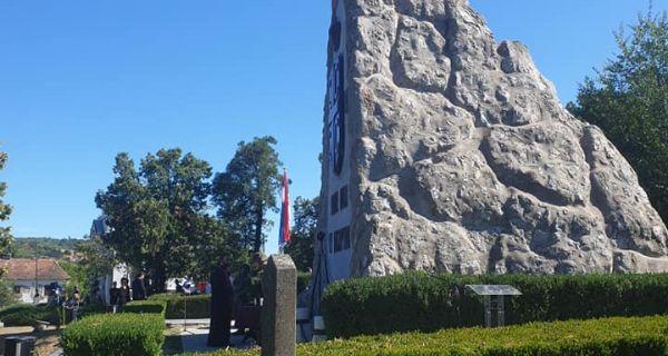 Obeležena 105. godišnjica Cerske bitke