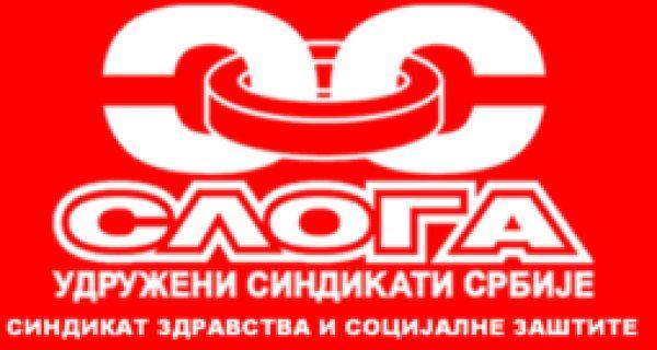 Синдикат здравства узнемирени због Вучићеве изјаве