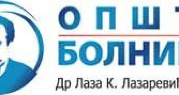 Izveštaj o trenutnom epidemiološkom stanju u OB Šabac