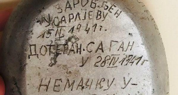 Логорашка  успомена,   ускоро код наследника
