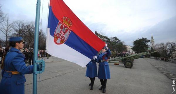 Данас је Дан Државности Србије