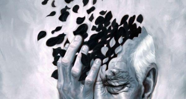 Када сећања избледе