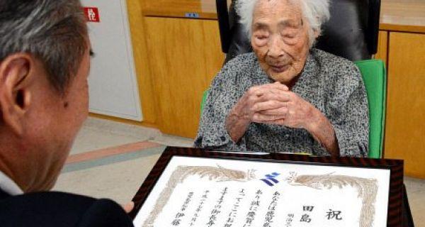 У Јапану умрла најстарија жена на свету