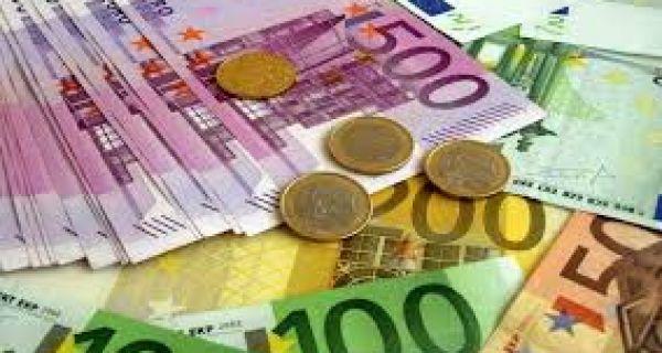 Евро данас 118,02 динара