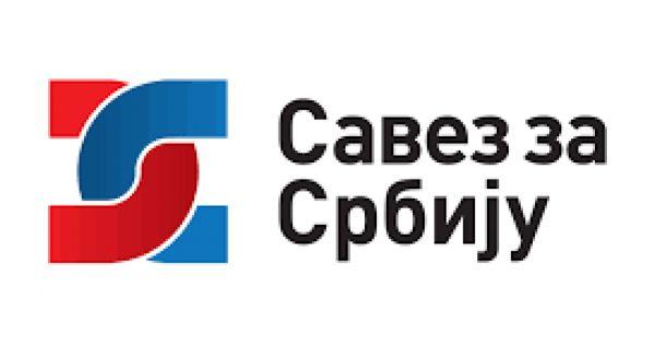 Савез за Србију: Колегијум посланичких група није место на којем се води дијалог власти и опозиције