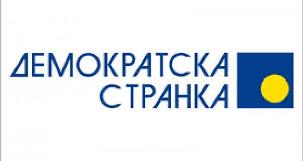 DS: Raspušteni gradski odbor Beograda i Demokratska omladina