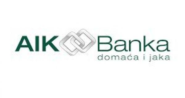 АИК банка и РК Металопластика успешно договориле спонзорство и даљу сарадњу