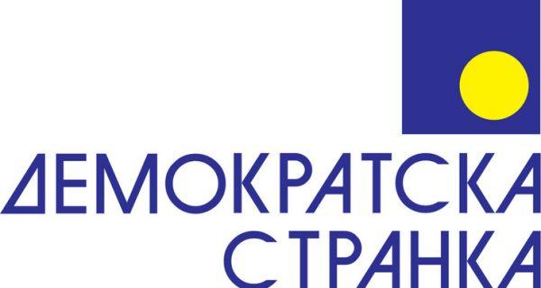 ДС: Влада Србије није посвећена европским интеграцијама