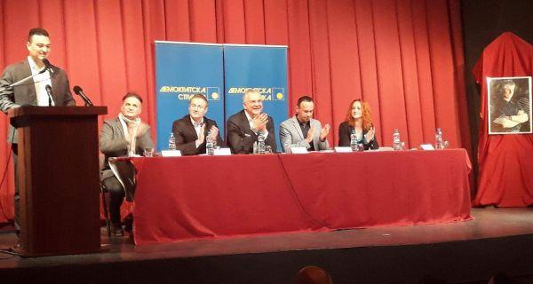 Србији је потребна јака Демократска странка