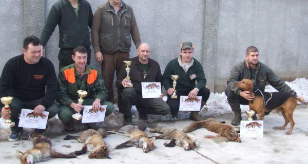 Уловили пет лисица