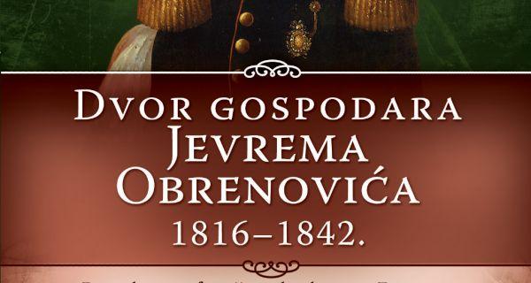"""""""Двор господара Јеврема  Обреновића 1816-1842.""""  историчара и писца  Небојше Јовановића"""