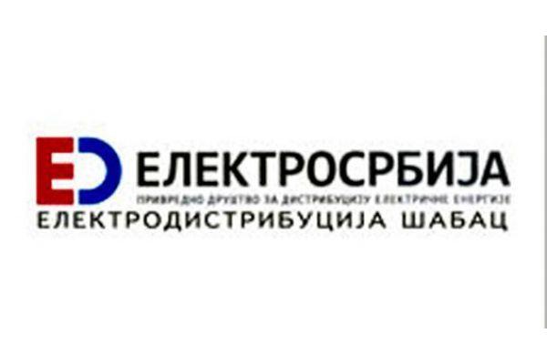 Планска искључења сутра у Румској, Бојићу, Мајуру