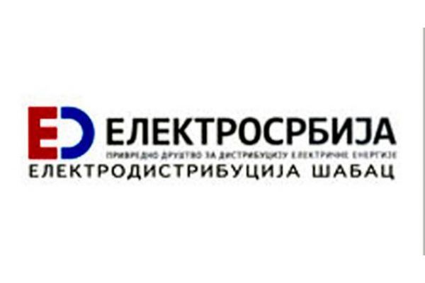 Planska isključenja sutra u Rumskoj, Bojiću, Majuru
