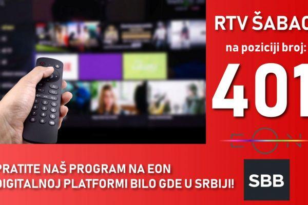 """ТВ """"Шабац"""" на SBB-у"""