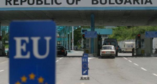Стоп на граници са Бугарском