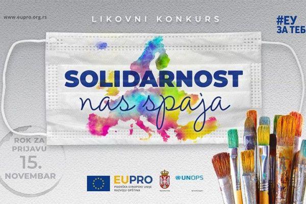 Шапчанка добитница награде на конкурсу програма ЕУ ПРО