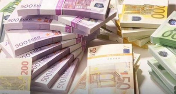Evro u ponedeljak 117,97 dinara