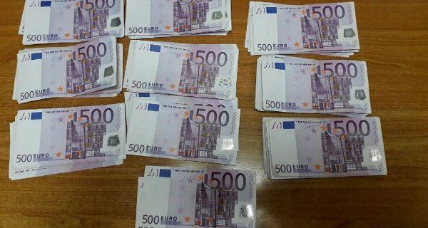 Евро данас 117,97 динара