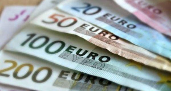 Евро сутра 117,55