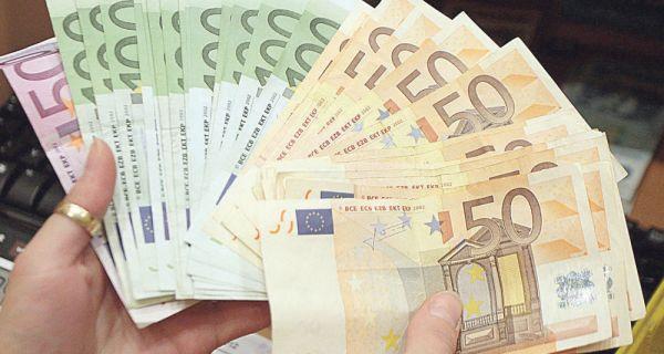 Евро сутра 118,13 динара