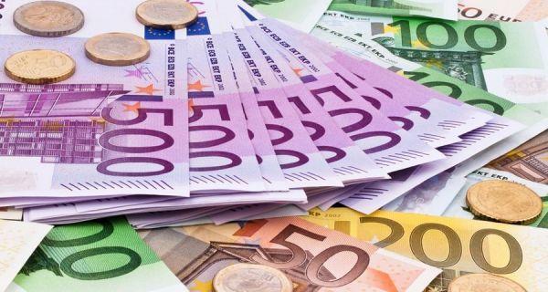 Евро данас 118,40 динара