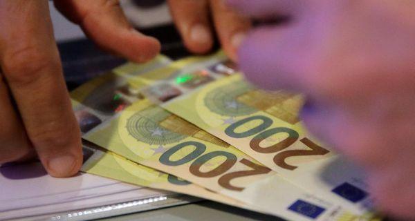 Евро данас 117,98 динара