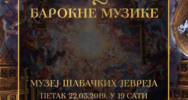 Концерт барокне музике