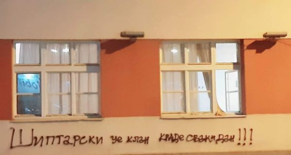 Vandalizam na Šabačkom pozorištu
