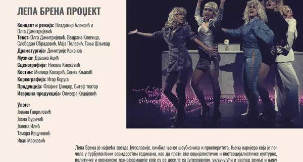 Lepa Brena prve večeri Festivala u Šapcu