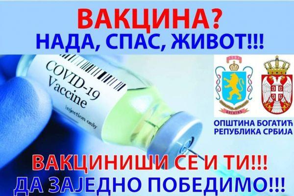 Imunizacija građana bez prijave sutra u Crnoj bari