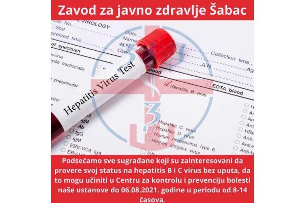 Тестирање на хепатитис Б и Ц