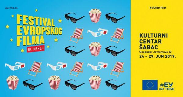 Фестивал европског филма у Шапцу