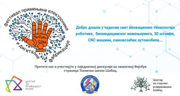 Фестивал примењене  електронике и дигиталне  фабрикације- Направи сам