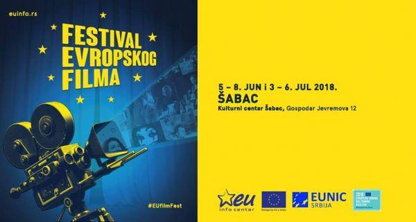 Фестивал европског филма