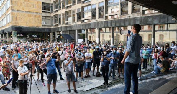 Протест студената: Без шетње, три дана да се испуне захтеви