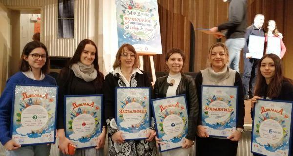 Nova priznanja za učenice Škole primenjenih umetnosti