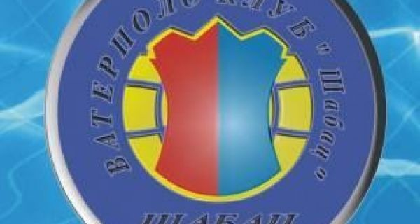 Šampioni protiv šampiona u Šapcu