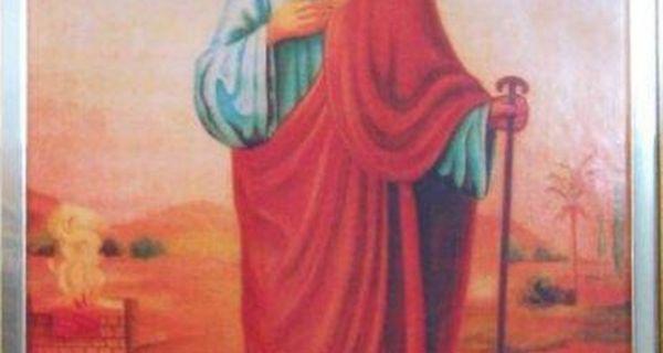 Данас је Свети Аврамије Затворник