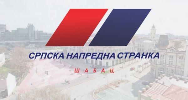 Саопштење ГО СНС Шабац