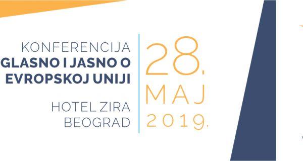 """Зеленовић говори на конференцији """"Гласно и јасно о Европској унији"""""""