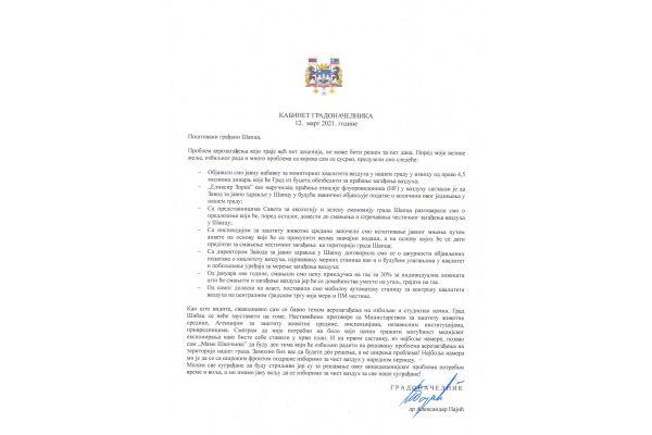 Саопштење градоначелника Шапца др Александра Пајића о предузетим мерама ради спречавања и смањења загађења ваздуха на територији града Шапца