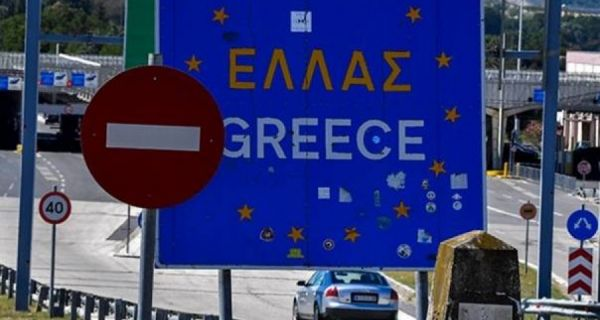AMSS: Grčka jutros zatvorila granične prelaze za građane Srbije