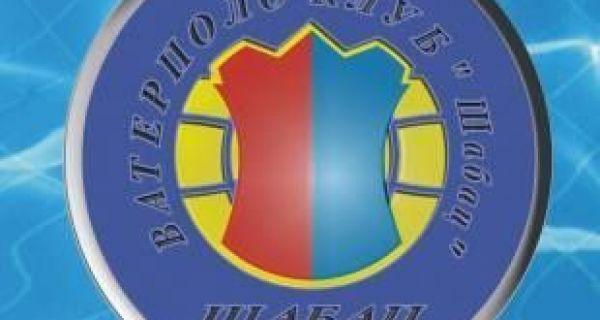 Partizan za finale