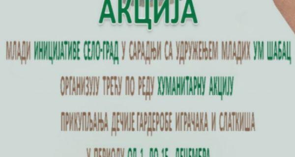 Inicijativa Selo-grad i UM Šabac: Humanitarna akcija