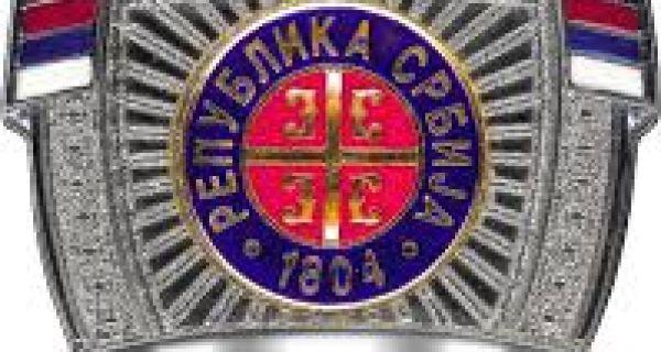 Опљачкана Пољопривредна саветодавна и стручна служба
