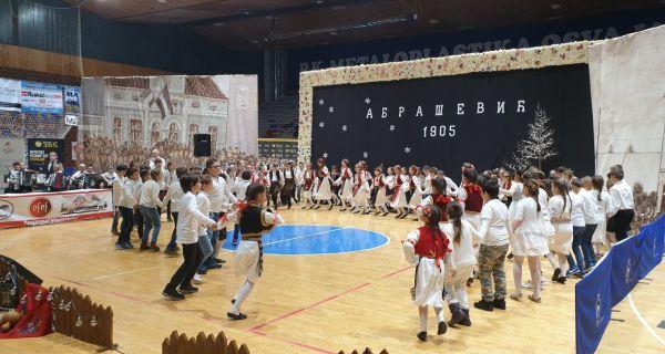 Традиционални новогишњи концерт КУД Абрашевић